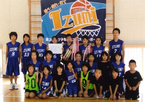 愛媛県泉スポーツ少年団様の写真