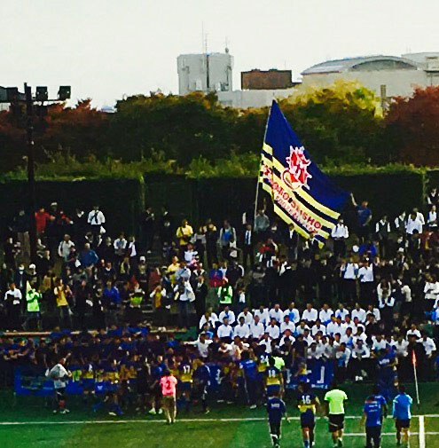 京都成章高校ラグビー部様の応援席と旗