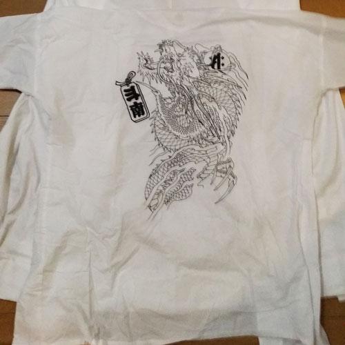 東京都佐々木様の鯉口シャツの写真