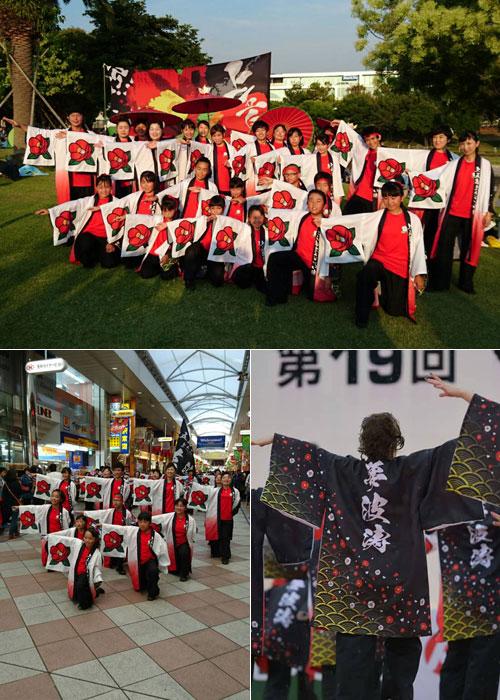 長崎県の上五島よさこい連夢波涛様のよさこい衣装と旗