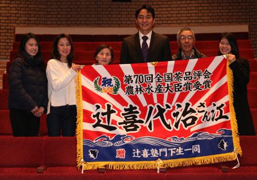 京都府植村様の大漁旗の写真