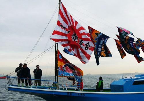 神奈川県一ノ瀬丸様の大漁旗の写真