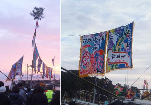 静岡県上原様の大漁旗の写真