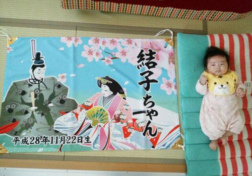 北海道曽我部様の大漁旗の写真-1