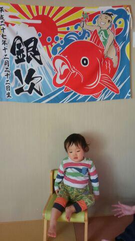 北海道曽我部様の大漁旗の写真-2