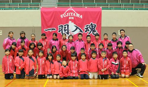 静岡県の富士山バドミントンクラブ様の応援旗