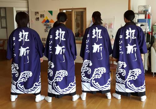 千葉県維新~心ひとつ~様のよさこい衣装写真