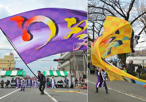 神奈川県うふふ様のよさこい旗の写真