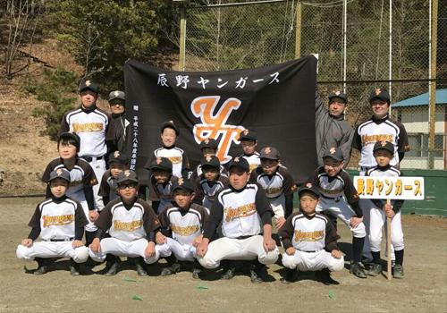 長野県の辰野ヤンガース様の応援旗