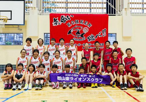 行健ミニバスケットボールスポーツ少年団様の応援旗の写真