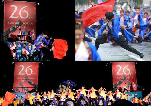 よさこいソーランチーム藍様のよさこい旗の写真