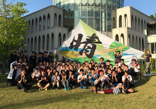 中京大学文化会晴地舞様のよさこい旗の写真