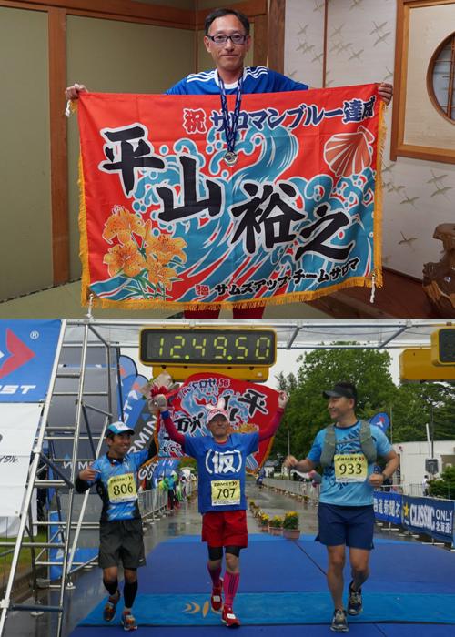 神奈川県金子様の大漁旗の写真
