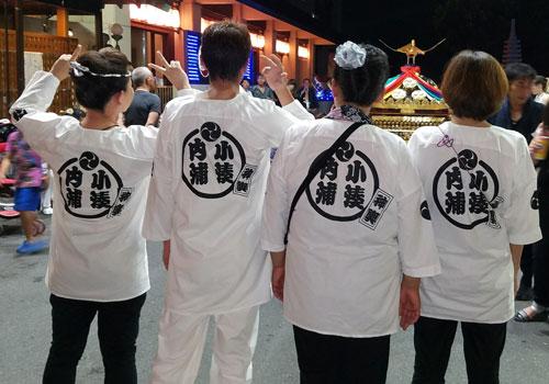 千葉県榎田様の鯉口シャツの写真