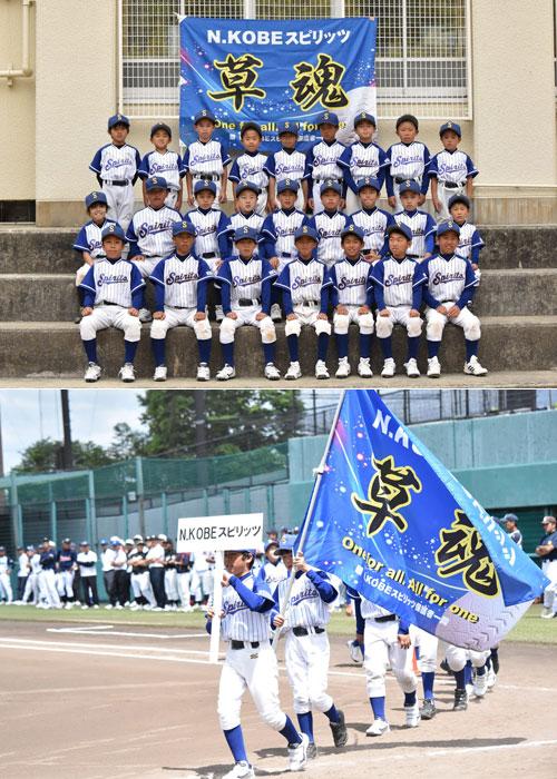 兵庫県北神戸スピリッツ様の応援旗の写真