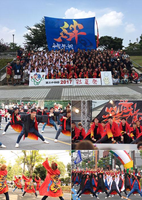 埼玉県の武州武蔵様のよさこい衣装と旗-2017