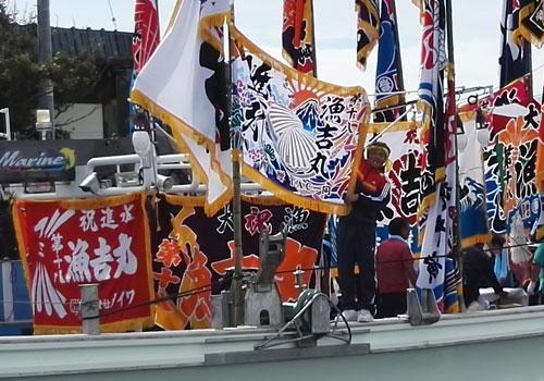 北海道三浦様の大漁旗の写真