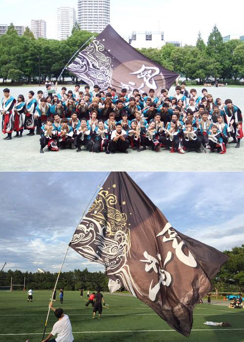 千葉工業大学よさこいソーラン風神部様のよさこい旗の写真