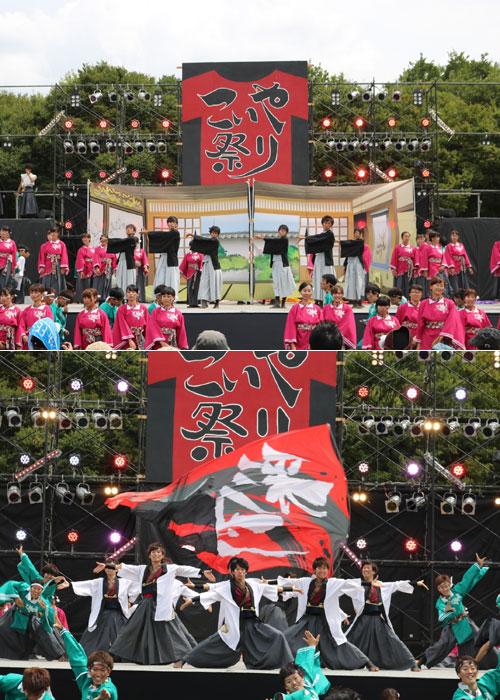 京炎そでふれ彩京前線様の旗と幕の写真