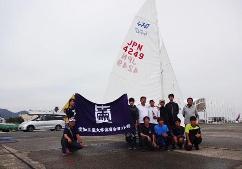 愛知工業大学体育会ヨット部様の応援旗の写真