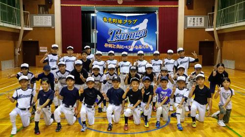 福井県沓見野球クラブスポーツ少年団様の応援旗の写真