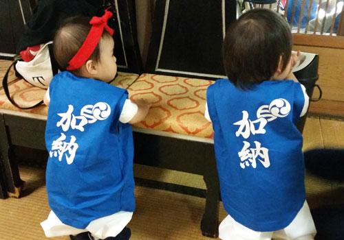 兵庫県佐々木様の子供半纏の写真