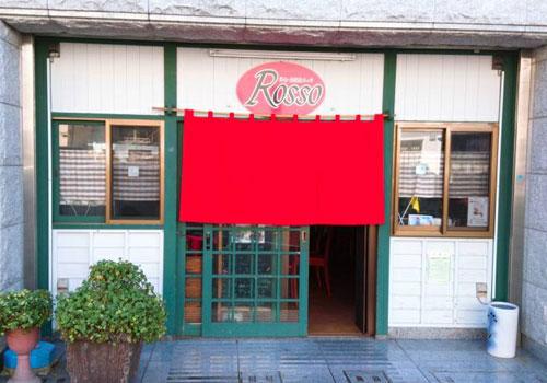 奈良県ROSSO様の無地暖簾の写真