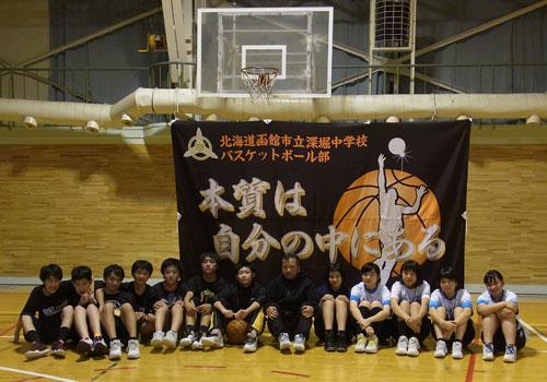 深堀中学校バスケットボール部様の応援旗の写真