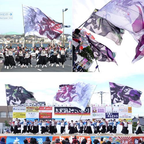 よさこいチーム鴉様のよさこい旗の写真