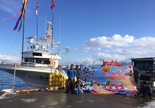 北海道の中田漁業部様の大漁旗の写真