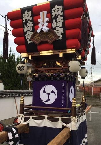 岡山県 黒崎 町 有志の会様  千歳楽の水引幕