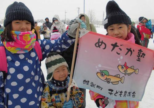 北海道の雄武町子ども育成会(めだか塾)様の旗