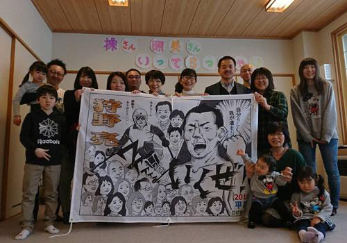 北海道江藤様の応援旗の写真