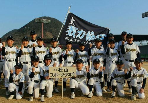 香川県高橋様の応援旗の写真