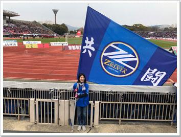 東京都米山様の応援旗の写真