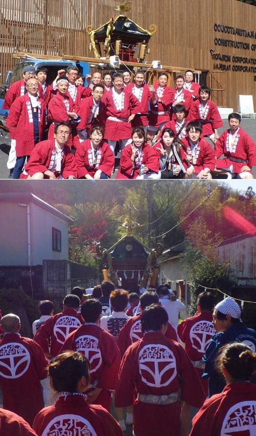 神奈川県山北河内川會様の写真