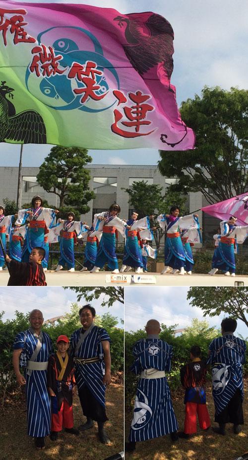 静岡県雁微笑連様のよさこい衣装と旗