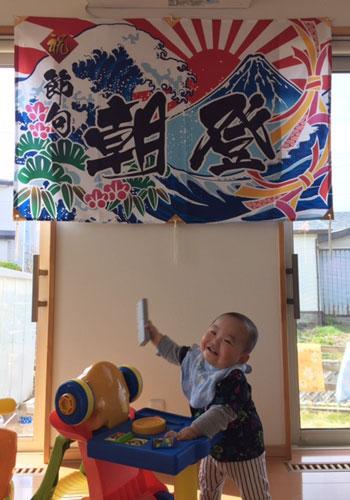 秋田県畠山様の大漁旗の写真