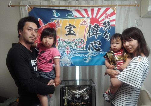埼玉県塩屋様の節句祝い大漁旗の写真