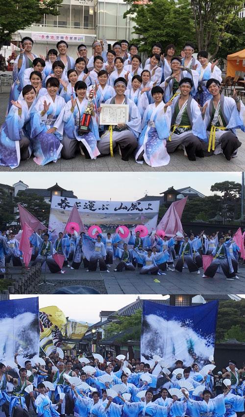 長野県信衆様のよさこい衣装と幕の写真2018