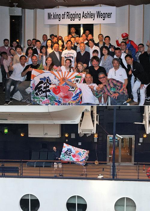 神奈川県三橋様の大漁旗の写真