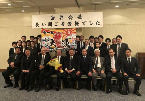 岡谷岩井北海道様の大漁旗