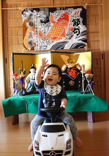 上田様の節句祝い大漁旗