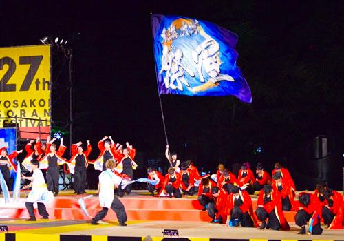 東海大学よさこいサークル祭屋様のよさこい旗