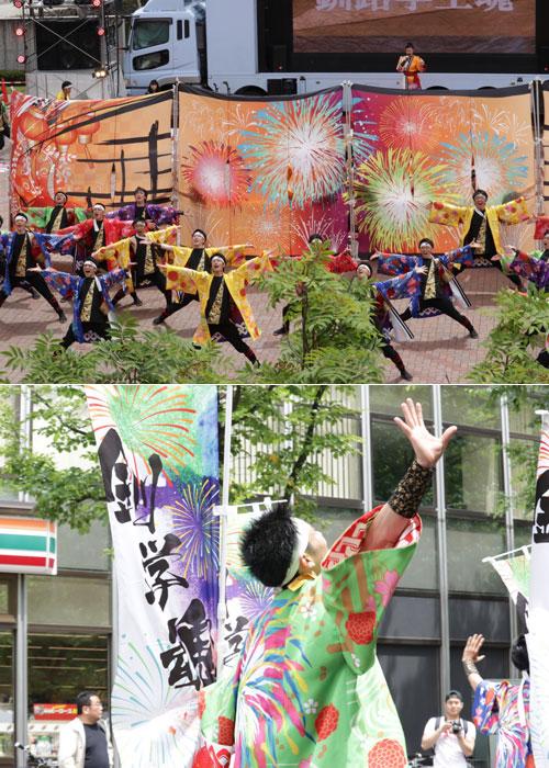 心~sin~釧路学生魂様のよさこい幕とのぼり旗の写真