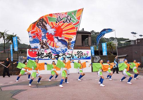 鹿児島県の枕崎舞炎鰹様のよさこい衣装