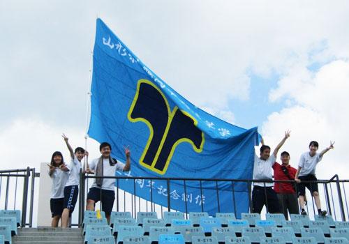 山形県立鶴岡中央高等学校様の寄せ書き入り野球応援旗