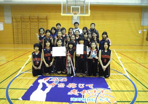 千葉県の滝野MBC様の応援旗