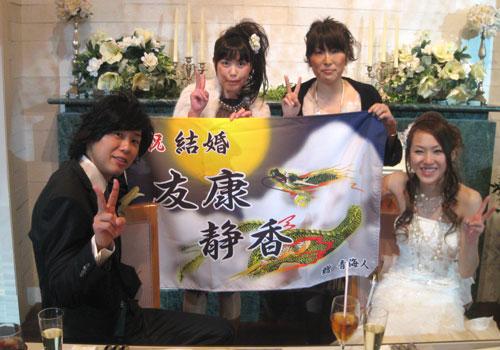 新潟県の加藤様の大漁旗