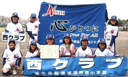 栃木県西クラブ様の応援旗の写真